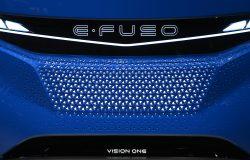 E-FUSO Vision ONE